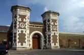 Prisons & Probation Service